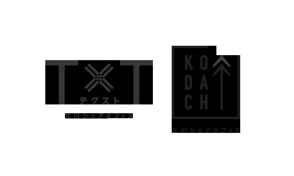 立川シェアオフィス TXT・KODACHI